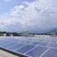 fotovoltaico realzzazione